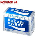ポカリスエットパウダー 10L用(1袋入)【ポカリスエット】