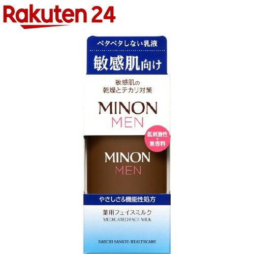 ミノン メン 薬用フェイスミルク(100mL)【evm_uv13】【MINON(ミノン)】