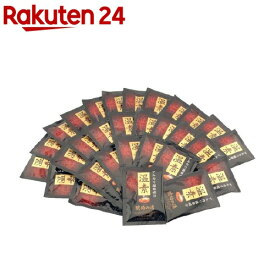 温素 琥珀の湯(30包入)【zaiko_10】【温素】