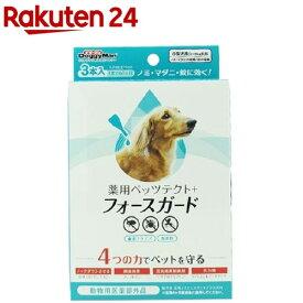 ドギーマン 薬用ペッツテクト+フォースガード 小型犬用(3本入)【ドギーマン(Doggy Man)】
