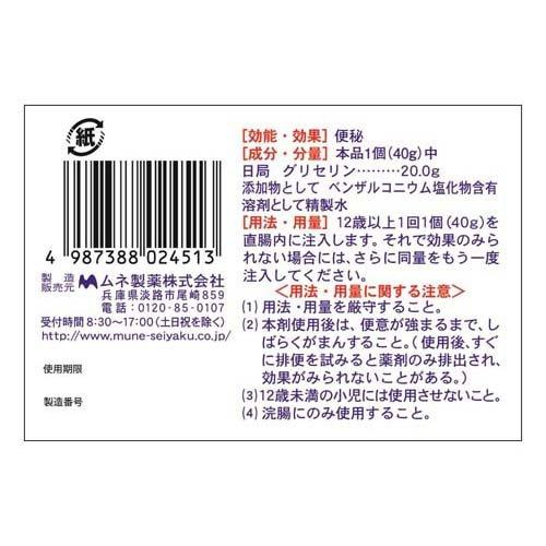 コトブキ浣腸L40