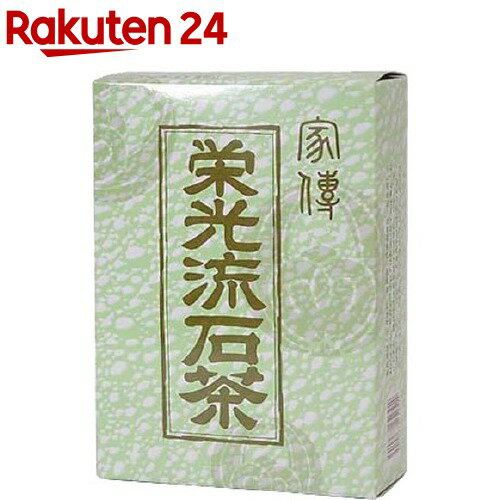 栄光流石茶(12g*12袋)[健康茶 お茶]【送料無料】