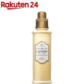 ラボン 柔軟剤 シャイニームーンの香り(600ml)【ラ・ボン ルランジェ】