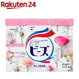 フレグランスニュービーズ 粉末 洗濯洗剤 特大(1.41kg)【ニュービーズ】