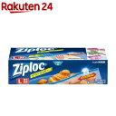 ジップロック イージージッパー L(32枚入)【StampgrpB】【Ziploc(ジップロック)】