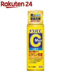 メラノCCMen 薬用しみ対策美白化粧水(170ml)【メラノCC】