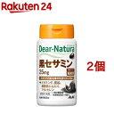 ディアナチュラ 黒セサミン 30日(60粒*2コセット)【Dear-Natura(ディアナチュラ)】