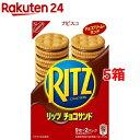リッツ チョコサンド(160g*5コセット)