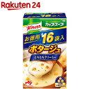 クノール カップスープ ポタージュ(16袋入)【クノール】
