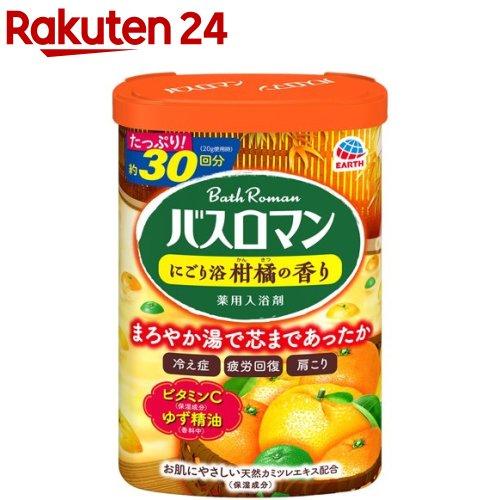 バスロマン にごり浴 柑橘の香り(600g)【バスロマン】
