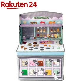 キシマ ホッペル キッズ収納ボックス アイスクリームショップ KNB88051(1個)【キシマ】