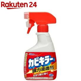 カビキラー 本体(400g)【rainy_2】【カビキラー】