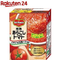 デルモンテ完熟あらごしトマト