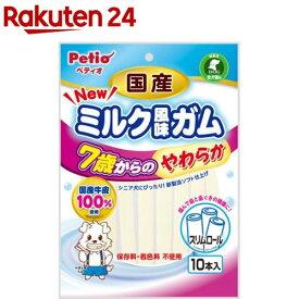 ぺティオ 国産 ミルク風味ガム 7歳からのやわらか スリムロール(10本入)【ペティオ(Petio)】
