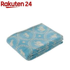 毛布 シングル マタノアツコ オリエンタル絵皿 綿100% ふわふわ ブルー FQ08101014B(1枚入)【東京西川】