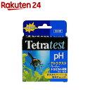 テトラ テスト PHトロピカル T675(1コ入)【Tetra(テトラ)】