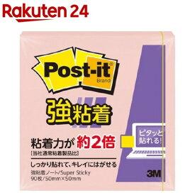 ポスト・イット 強粘着ノート パステルピンク 650SS-RPP(90枚入)