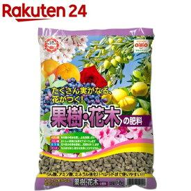 果樹・花木の肥料(2kg)