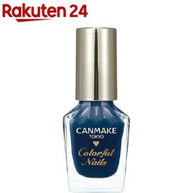 キャンメイク(CANMAKE) カラフルネイルズ N27(1個)【キャンメイク(CANMAKE)】