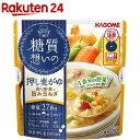 カゴメ 糖質想いの 押し麦がゆ 彩り野菜と旨み玉ねぎ(250g)【newrice-3】【カゴメ】