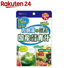 乳酸菌+酵素 国産大麦若葉青汁(7包)【YUWA(ユーワ)】
