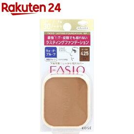 ファシオ ラスティング ファンデーション WP 425 オークル(10g)【fasio(ファシオ)】