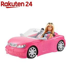 バービー バービーとおでかけ!かわいいピンクのクルマ FPR57(1セット)【バービー人形】