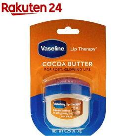 ヴァセリン ペトロリュームジェリー リップ ココアバター(7g)【ヴァセリン(Vaseline)】[リップクリーム]