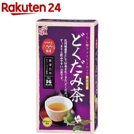 【訳あり】OSK くらしのファミリーパック どくだみ茶(4g*16袋入)