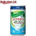 コバラサポート 低カロリー コラーゲンinヨーグルト風味(185mL*6本入)【コバラサポート】