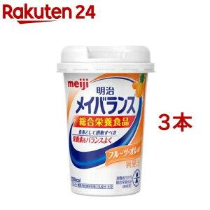 メイバランス ミニ カップ フルーツ・オレ味(125ml*3本セット)【メイバランス】
