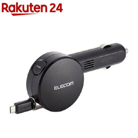 エレコム 2.4A 巻取りDC充電器 micro MPA-CCM02 ブラック(1コ入)【エレコム(ELECOM)】