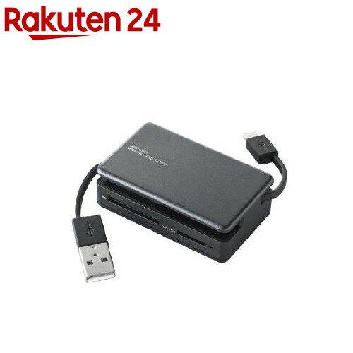 エレコムタブレット・スマホ・PC対応メモリリーダライタMRS-MB07BK
