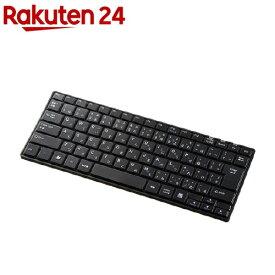 ワイヤレススリムキーボード ブラック SKB-WL23BK(1コ入)