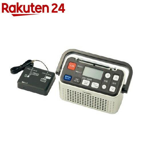 ツインバード 3バンドラジオ付 ワイヤレス手元スピーカー ホワイト AV-J135W(1台)【ツインバード(TWINBIRD)】【送料無料】