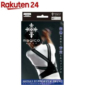 マジコゴルフ 姿勢サポータースイング M 372136(1個)【マジコ・ゴルフ(magicoGOLF)】