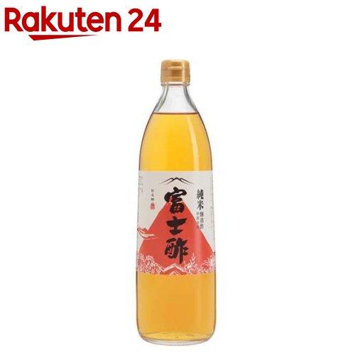 純米富士酢(900mL)【イチオシ】【rank_review】【HOF01】【飯尾醸造 富士酢】