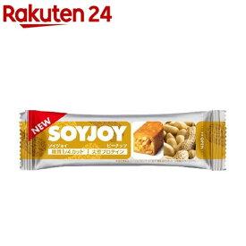 SOYJOY(ソイジョイ) ピーナッツ(30g*12本入)【SOYJOY(ソイジョイ)】