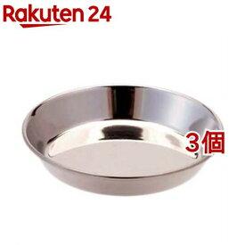 ステンレス食器 猫用皿型(1コ入*3コセット)【キャティーマン】