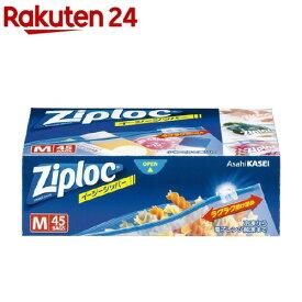 ジップロック イージージッパー M(45枚入)【StampgrpB】【Ziploc(ジップロック)】