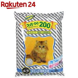 猫砂 スーパーDC200 ダブルタイプ(8L)【スーパーキャット】