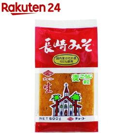 チョーコー醤油 長崎みそ(500g)