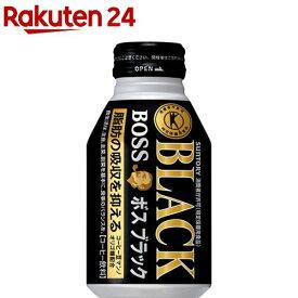 ボス ブラック(280ml*24本入)【ボス】