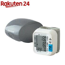 TaiyOSHiP 手首式の血圧計 WB-10(1台)【ドリテック(dretec)】