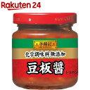 李錦記 豆板醤 化学調味料無添加(90g)【李錦記】