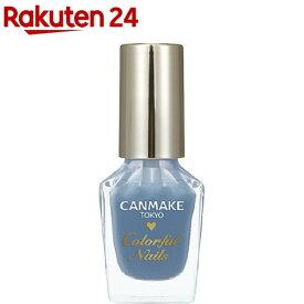 キャンメイク(CANMAKE) カラフルネイルズ N28(1個)【キャンメイク(CANMAKE)】
