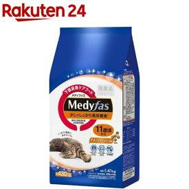 メディファス 少しでしっかり高栄養食 11歳頃から チキン&フィッシュ味(235g*6袋)【メディファス】[キャットフード]