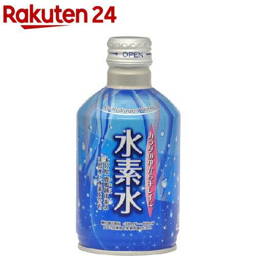 カラダの中からキレイに水素水(300mL*24本入)[水素水 ミネラルウォーター 水]【送料無料】