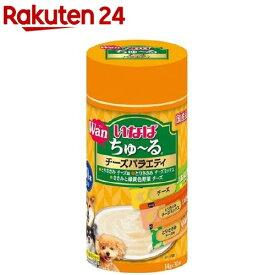 いなば Wanちゅ〜る チーズバラエティ(14g*30本入)【ちゅ〜る】