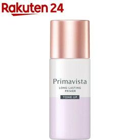 プリマヴィスタ スキンプロテクトベース 皮脂くずれ防止 化粧下地 トーンアップ(25ml)【プリマヴィスタ(Primavista)】